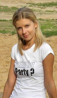 Dominika Skrzypek, 7 июня 1985, Санкт-Петербург, id19449902