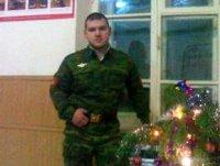 Евгений Утрисов, 16 октября 1988, Заволжье, id20839879