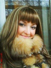 Ольга Кочеткова, 6 января 1989, Саранск, id28399341